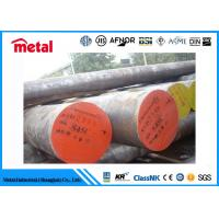 Quality 4130 / 1020 Carbon Steel Round Bar , ASTM A167 High Strength Steel Bar wholesale