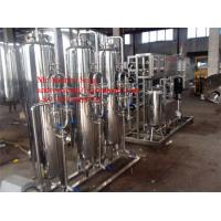 China 1000 LPH and 2000 LPH RO water filter plant on sale