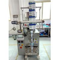 Multi-Function Plastic Sachet Apple Sause Pouch Packing Machine