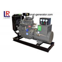 Quality Open Type 3 Cylinders 40kw Open Diesel Generator Set with 3 Phase and 4 Wires wholesale