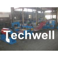 Quality 0.2 - 2.0 * 1300mm Simple Steel Coil Slitting Cutting Machine With 0 - 30m/min Speed wholesale