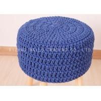 Quality Blue Cable Strip Crochet Stool Cover , Cotton Round CrochetOttoman Cover wholesale