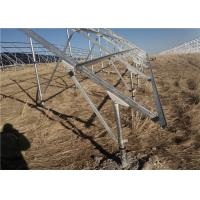 Quality Metal Solar Panel Ground Mounting Systems PV Concrete Foundation Corrosion Resistance wholesale