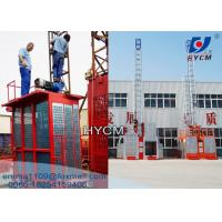 Quality Cheaper SC100 Construction Elevator 1000KG Load Normal or Inverter Control Speed wholesale