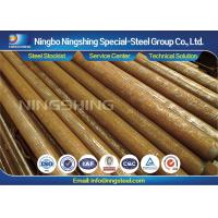 China EN8 Carbon Steel Round Bar Alloy Steel Bar for Machinery Parts on sale