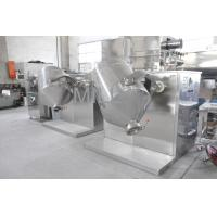 China Jb Series 3d Powder Mixer Small Size For Industry Milk Powder Medicine Processing on sale