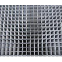 China Electro Welded Wire Mesh (AH-12015) on sale