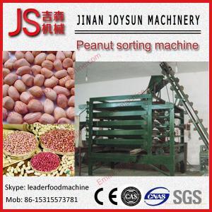 Quality Earthnut Picking Machine Groundnut Peanut Harvesting Machine wholesale