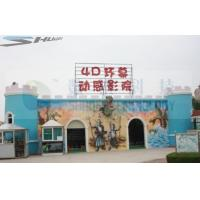 Quality Theme park 4D Cinema System Entertainment With 5.1audio system wholesale
