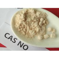 Quality 28369990 Manganese Carbonate Powder  MnCO3 Chinese Chemical Companies Exporter wholesale