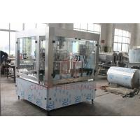 Buy cheap Juice Hot PET Bottle Filling Capping Labeling Machine / Plastic Bottling from wholesalers