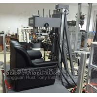 Buy cheap Furniture Sofa Comprehensive Durability Tester With Touch Screen Display product