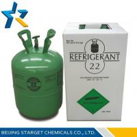 Quality R22 Cylinder 50lbs R22 Refrigerant Replacement for home, commercial application wholesale
