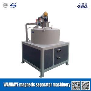 Quality Energy Saving Iron Ore Electromagnetic Slurry Separator For Quartz Beneficiation wholesale