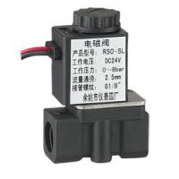 "Quality PP Black 2 Way Mini Solenoid Valve Direct Acting NC 1 / 8 "" - 1 / 4 ""  DC24V 12V wholesale"