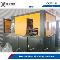 Quality Automatic Stretch Blow Molding Machine , Mineral Water Bottle Making Machine wholesale