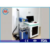China 30w Permanent Fiber Laser Marking Machine , Non Contact Laser Marking Equipment on sale