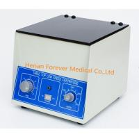 Cheap Clinical Lab Medical Uesd Centrifuge (YJ-TDL6X) for sale
