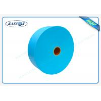 Quality Custom Soft 100% Virgin PP Non Woven Medical Fabric , OEM Medical Nonwovens wholesale