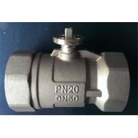 Quality Motorised 3 Way Ball Valve DN20 Medium Pressure For HVAC / Heating System wholesale