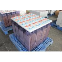 Buy cheap High Capacity 2 V 1500ah F12 Flooded Lead Acid Battery Solar System Battery from wholesalers