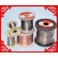 China fe-cr-al heatin wires on sale