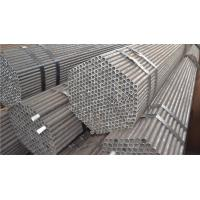 China Industrial Threaded Hot Roll / Cold Drawn Seamless Carbon Steel Pipe on sale