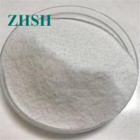 Quality Ammonium Cloride For Industrial CAS No. 12125-02-9 white crystal powder factory directly supply MOQ 25 TONS 25kg PP bag wholesale