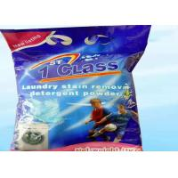 Quality Color Guard Clothes Washing Powder , Enzyme Free Washing Machine Detergent Powder wholesale