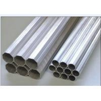 Quality Thin Wall Extruded Aluminum Tube Good Corrosion Resistance For Oil Tank Bodies wholesale
