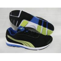 China 2011 New Mens fashion design casual walking shoes on sale