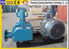 China Small Volume Aeration Blower For Sewage Treatment Plant 4.70-5.43m3/Min on sale