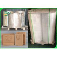 Quality 250 - 450gsm Good Toughness FDA Brown Craft Paper For Street Food Package wholesale