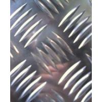 Quality Embossed/Checked/Treaded Aluminum Plate wholesale