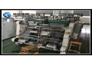 Quality HDPE Air Cushion Protective Film Air Cushion System 400 * 175mm Air Pillow Machines wholesale