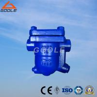 Quality Free Ball Float Steam Trap (CS11) wholesale