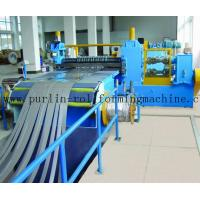 Quality Automatic Control Metal Slitting Machine Durable Carbon Steel / Galvanized Coils wholesale
