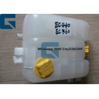 Quality Clear Volvo Digger Parts Water Expansion Tank For EC360 EC460 7336823 wholesale