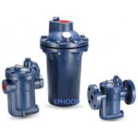 Quality High Versatility Steam Trap Valve 980 Model With Top Inspection Hole wholesale