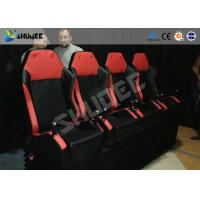 Quality 6D Motion chair for 7D Movie Theater equipped 6 special effects with genuine leather wholesale