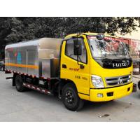 Quality CLWJG5090THR State Road site mixed emulsion explosive car0086-18672730321 wholesale