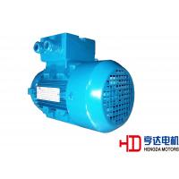 Quality Fan Cooled Squirrel Cage 3 Phase Asynchronous Motor with H63-132 Aluminum Frame wholesale