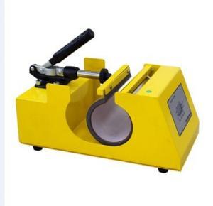 Quality Mug Heat Press Machine MP150 wholesale