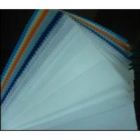 Quality 10G, 20G, 30G 40G, 50G 100% Polypropylene Spunbond Nonwoven Fabric wholesale