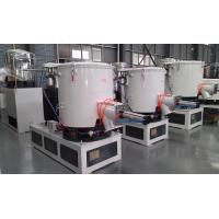 Buy cheap SHR series high-speed mixer unit/plastic mixer 10L from wholesalers