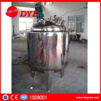 Cheap Food Grade Stainless Steel Storage Tanks Electric Heating Liquid for sale