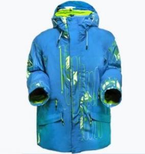 Buy cheap Outdoor Waterproof Mountain Fleece warm 3 in 1 ski men coat from wholesalers