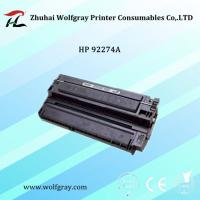 Quality Compatible for HP 92274A Toner Cartridge wholesale