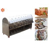 Cheap Professional Smokeless Commercial Barbecue Grill For Lamb Legs SK-02 Compact Structure for sale