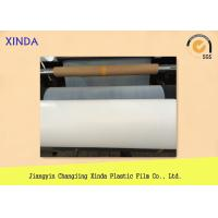 Quality High Density Polyethylene Plastic Film  ,  Packaging / Covering PE Plastic Material wholesale